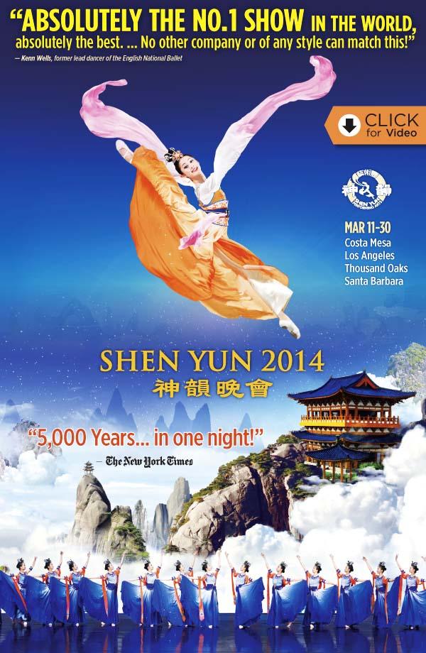 Shen-Yun-El-arte-que-conecta-el-cielo-y-la-tierra-regresa-al-sur-de-California-en-Marzo poster