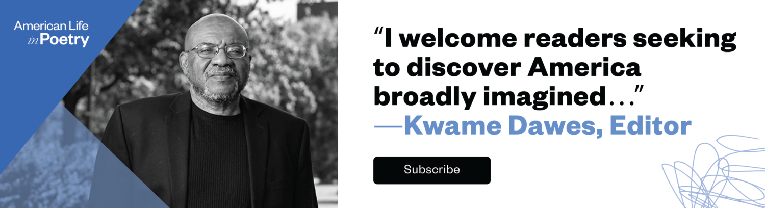 Kwames Dames Quote banner